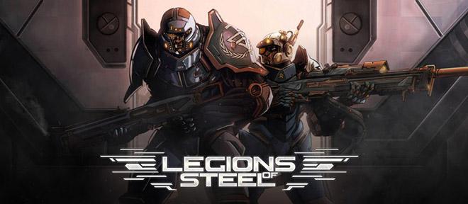Legions of Steel - игра на стадии разработки