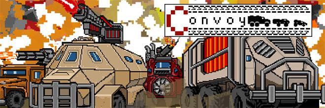 скачать Convoy игра - фото 9