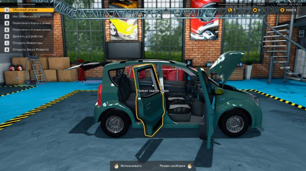 Car Mechanic Simulator 2015 – торрент