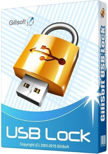 GiliSoft USB Lock 6.6.0 + ключ - заблокировать USB порт