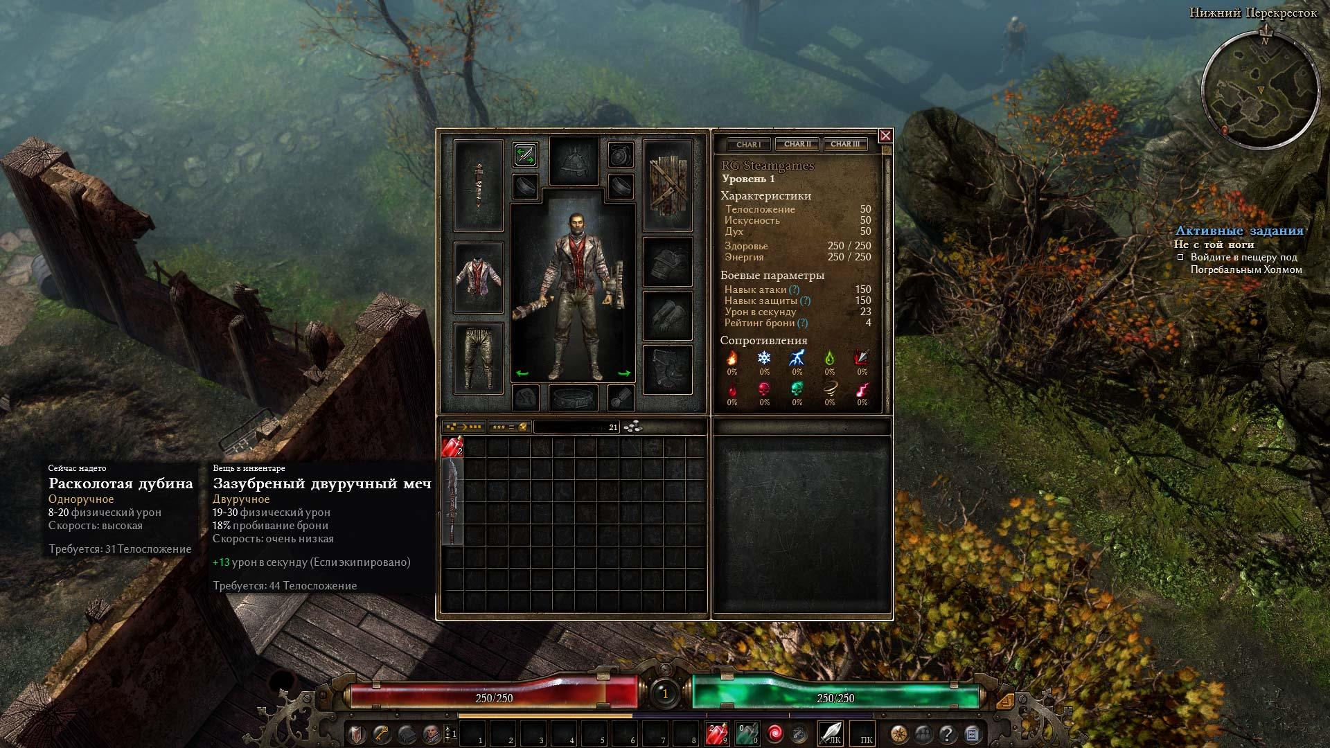 Скачать игры RPG через торрент