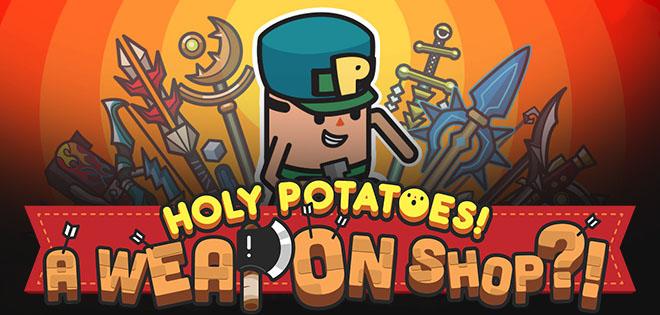 Holy Potatoes! A Weapon Shop?! - полная версия на русском