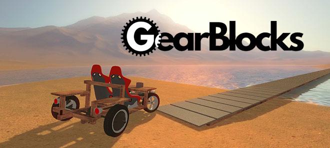 GearBlocks v0.4.6450 - игра на стадии разработки