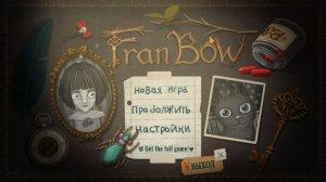 Fran Bow – полная версия на русском
