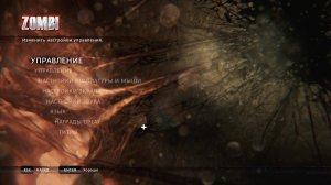 Игра: Zombi (2015) PC – торрент