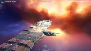 Homeworld Remastered Collection v1.29 на русском – торрент