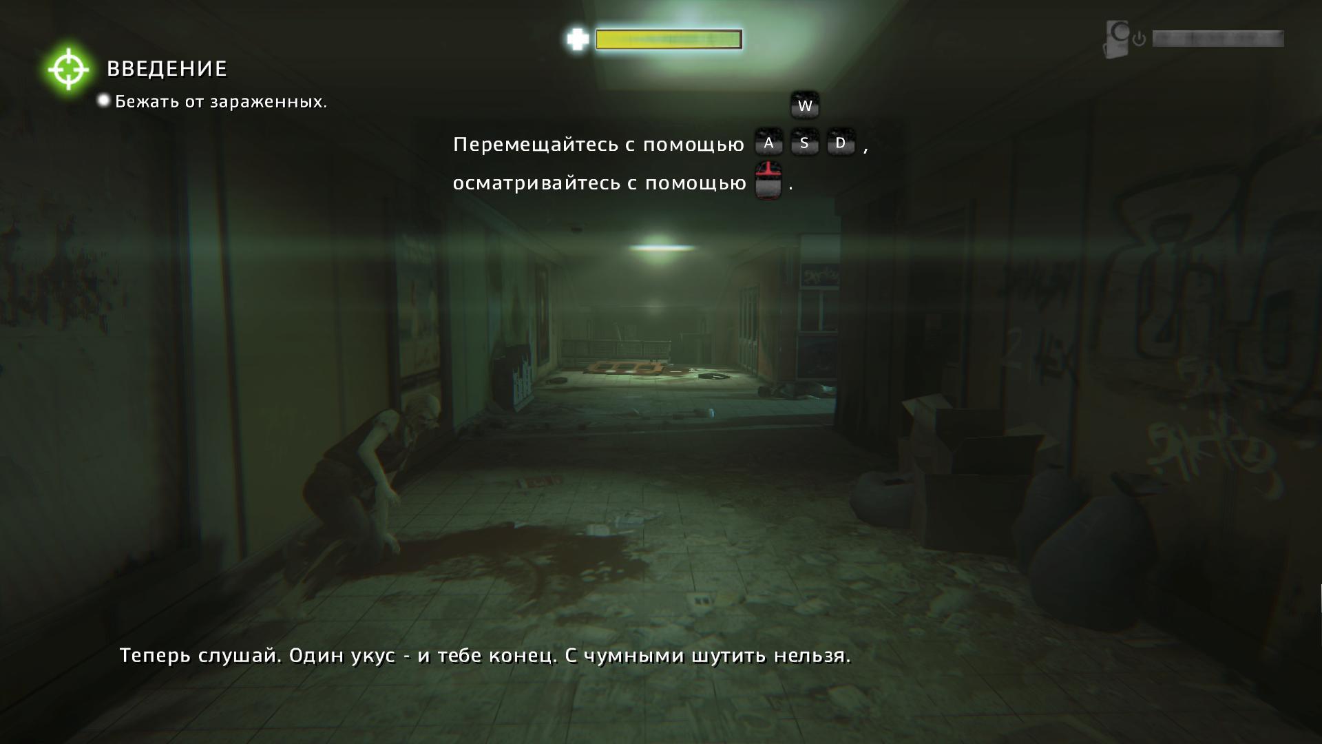 Скачать бесплатно игру zombiu на пк