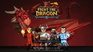 Fight The Dragon v1.1.5 Build 10.2 - полная версия