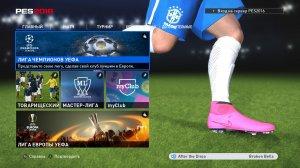 PES 2016 / Pro Evolution Soccer 2016 – торрент