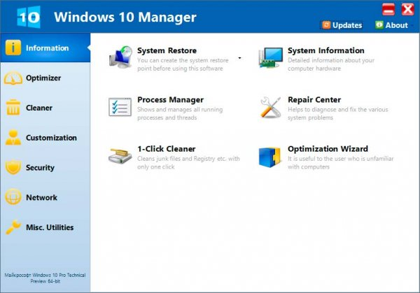 Windows 10 Manager 2.2.7 Final – настройка и оптимизация Windows 10