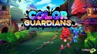Color Guardians v1.0u3 - полная версия на русском