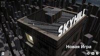 Skyhill – полная версия на русском