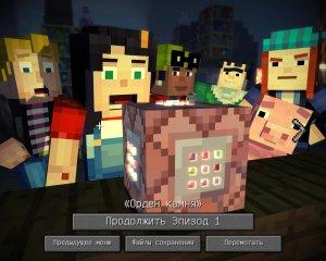 Minecraft: Story Mode - Episode 1-8 – полная версия на русском
