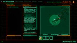 Satellite Reign v1.13.06 – торрент