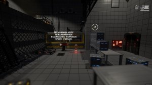 CO-OP: Decrypted (2015) PC – торрент