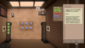 Human Resource Machine v1.0.28530 – русская версия на компьютер