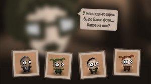 Human Resource Machine v1.0.31721 – русская версия на компьютер