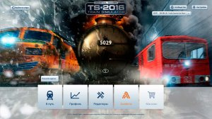 Train Simulator 2016 – торрент
