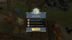 Train Valley v1.1.7.3 + 2 DLC – полная версия на русском