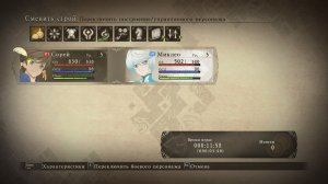 Tales of Zestiria – торрент