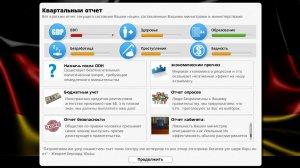 Democracy 3 v1.34 – полная версия на русском