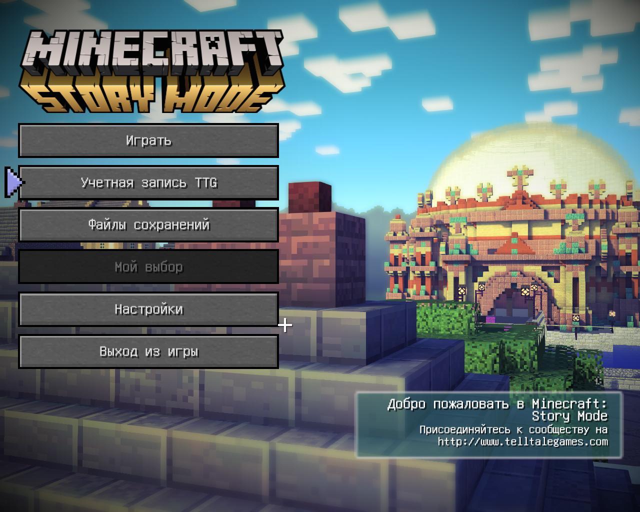 Скачать игру майнкрафт пиратка на компьютер