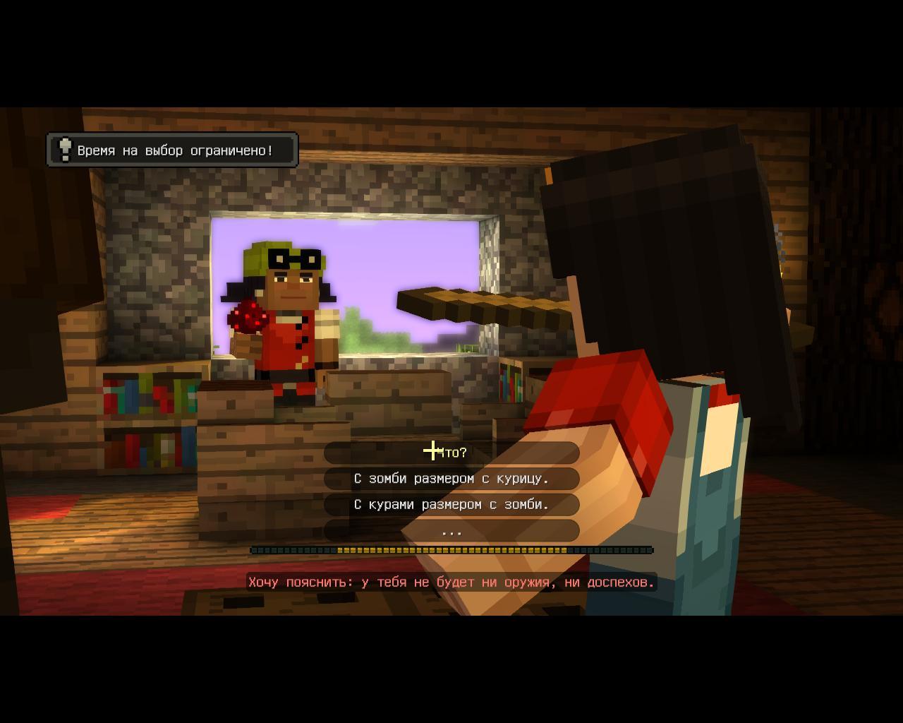 Minecraft story mode на андроид на русском
