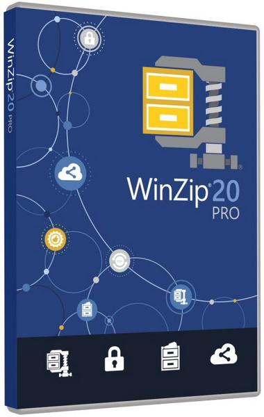 WinZip Pro 20.0 на русском + ключ