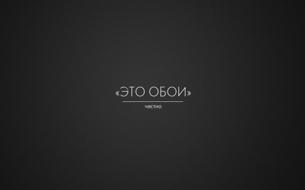 Обои vsetop часть 53