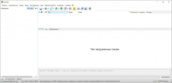 The Bat! Pro + ключ - программа для электронной почты