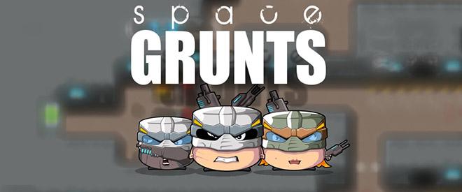 Space Grunts v1.7.3 - полная версия
