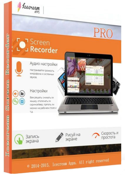 Icecream Screen Recorder PRO 5.20 - программа для записи видео