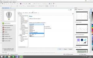 CorelDRAW Graphics Suite X7 – торрент