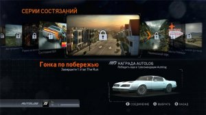 Need for Speed: The Run (2011) PC – торрент