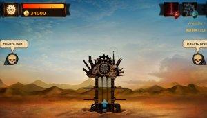 Steampunk Tower v1.0 - полная версия на русском