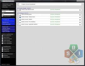 Snappy Driver Installer R596 / Драйверпаки 17071 – торрент