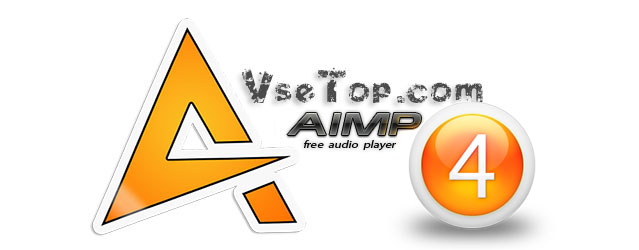AIMP 4.50 build 2058 Final русская версия