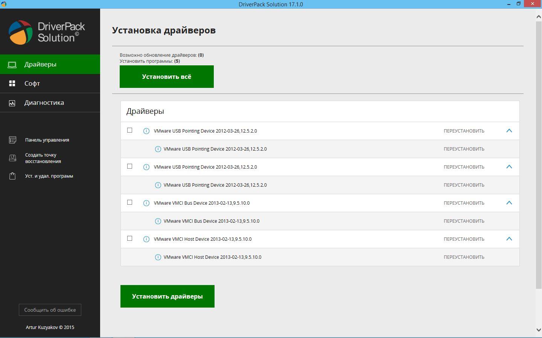 Универсальные драйвера для windows 7 скачать торрент