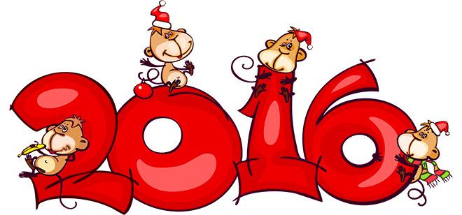 Всех с Новым 2016 годом!