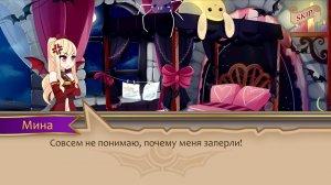 Final Dusk v1.0.5.2 - полная версия на русском
