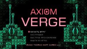 Axiom Verge v1.41 - полная версия на русском