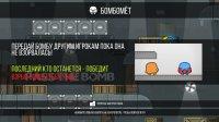 Move or Die v9.0.0 – полная версия на русском