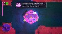 Lovers in a Dangerous Spacetime v1.4.4 – полная версия на русском
