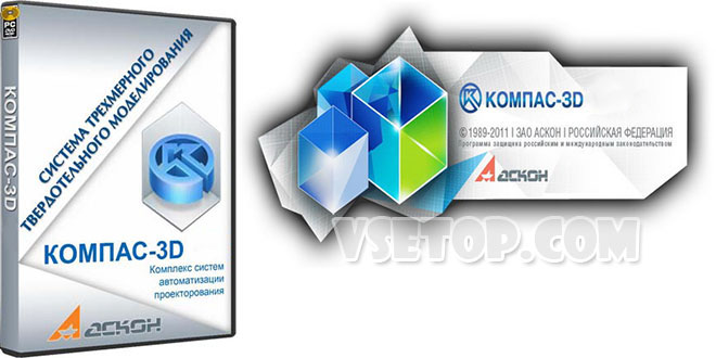 Скачать КОМПАС-3D V17.1.1 – торрент