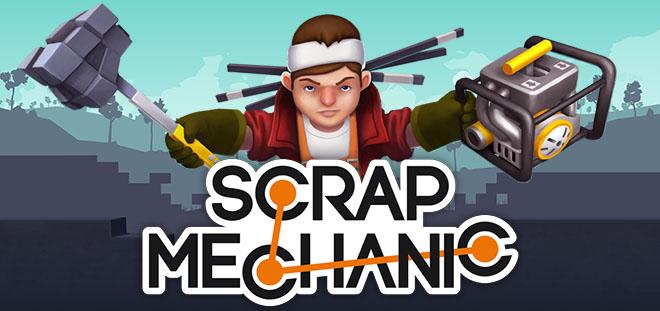 Scrap Mechanic v0.2.13с - игра на стадии разработки