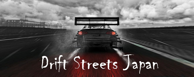 Drift Streets Japan v08.03.2017 - полная версия