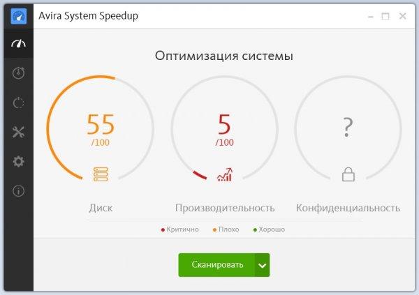 Avira System Speedup 4.11.1.7632