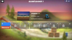 Bridge Constructor Stunts v1.2 – полная версия на русском