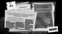 One Upon Light v1.0.1 – полная версия на русском