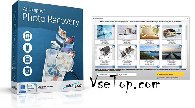 Ashampoo Photo Recovery v1.0.5.234 + ключ